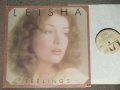 LEISHA - FEELINGS     : 1975 CANADA ORIGINAL LP