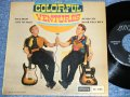 THE COLORFUL VENTURES  :     SWEDEN Pressings EP