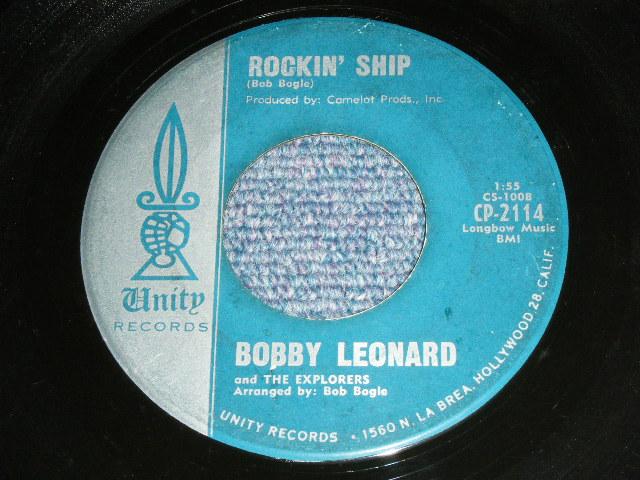 画像1: BOBBY LEONARD ( BOB BOGLE )  - PROJECT VENUS / ROCKIN' SHIP  : 1964?  US ORIGINAL MOSS GREEN Label