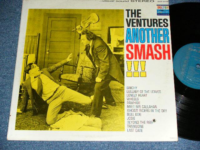 """画像1: ANOTHER SMASH    """"TWO MEN with VIOLIN COVER"""" TURQUOISE GREEN  LABEL"""