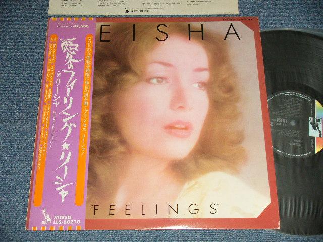 画像1: LEISHA リーシャ  -  FEELINGS 愛のフィーリング    1975 Japan Original LP