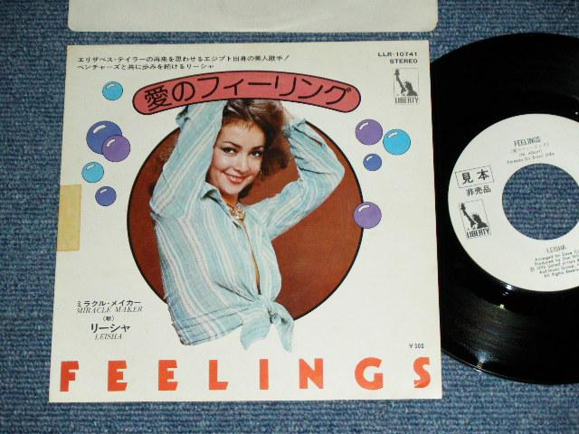 """画像1: LEISHA リーシャ  -  FEELINGS 愛のフィーリング  /  MIRACLE MAKER  1975 Japan Original 7"""" 45 rpm Single   WHITE LABEL PROMO"""