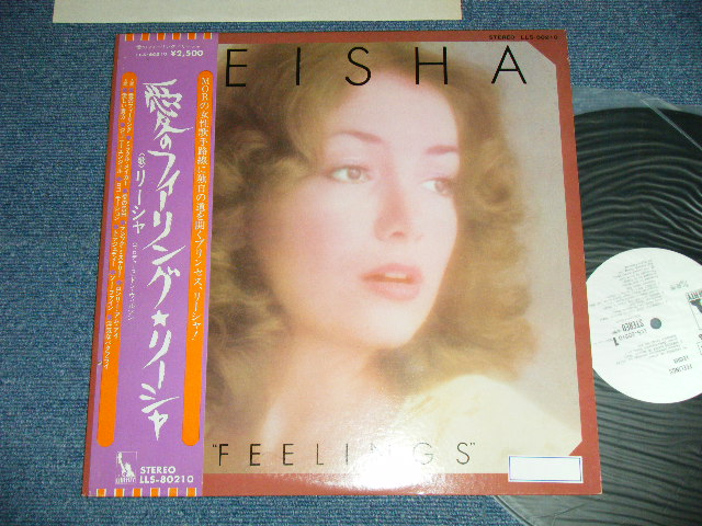 画像1: LEISHA リーシャ  -  FEELINGS 愛のフィーリング    1975 Japan Original LP  WHITE LABEL PROMO