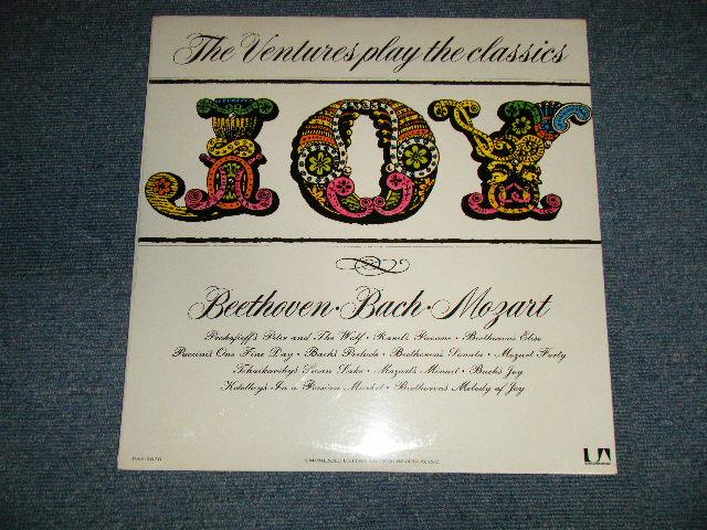 画像1: JOY  :  1972 US ORIGINAL SEALED Copy