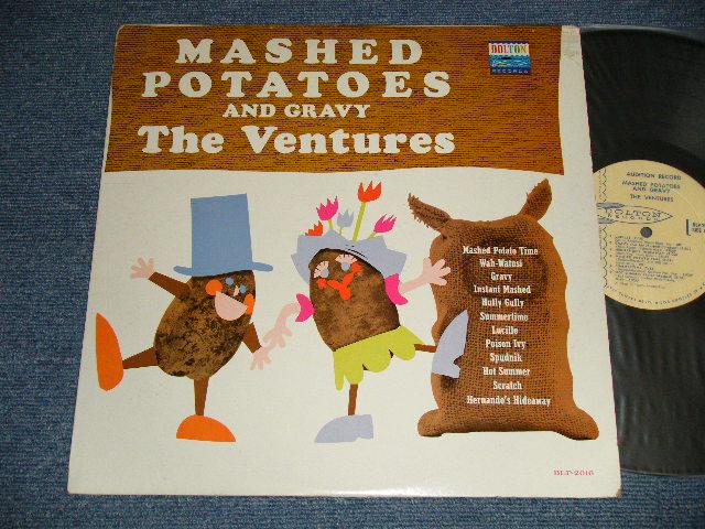 画像1: MASHED POTATOES AND GRAVY :  PROMO / AUDITION Label