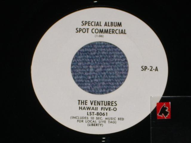 画像1: HAWAII FIVE-O LST-8061  :  ALBUM SPOT COMMERCIAL